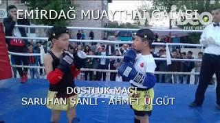 2017 Saruhan Şanlı vs Ahmet Ülgüt Dostluk Maçı
