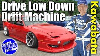 【新作】川畑まさとの超シャコタンドリ車試乗 Super Low Down Drift machine drive【V-OPT291#6】