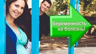 Беременность - не болезнь! Переезд - легко! by Yulia Gakenberg