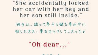 英語フレーズ「Oh dear」の使い方