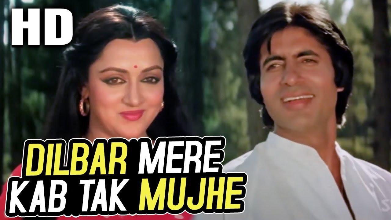Download Dilbar Mere Kab Tak Mujhe | Kishore Kumar |Satte Pe Satta 1982 Songs | Amitabh Bachchan, Hema Malini