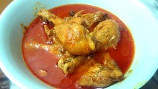 Chicken Qorma Recipe | Degi Chicken Qorma | Shahi Chicken Korma | Jairy
