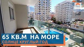 Недвижимость в Алании. Правильные инвестиции в квартиры в Турции, район Махмутлар|| RestProperty