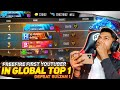 India's First YouTuber In Global Top 1 With 20,000+++ Badges OMG  #LOKESHGAMER