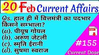 20 February 2019 Current Affairs|Current Affairs in hindi|daily Current Affairs 【#155】,ISRO,DRDO,RRB