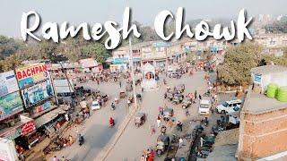 Ramesh Chowk To Dharmshala mode  Aurangabad bihar Market View By Road 2019