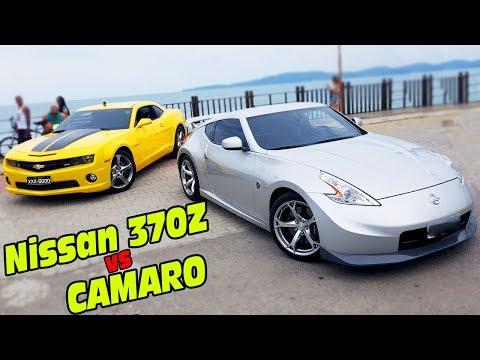 Download Youtube: Nissan 370Z VS CAMARO !
