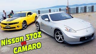 Nissan 370Z VS CAMARO !