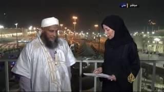 محمد الحسن ولد الددو