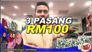 Video Baju Kurung Raya 2019