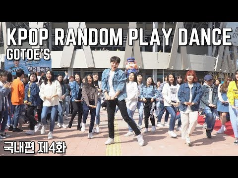 「RPD」 Gotoe's K-Pop Random Play Dance in Korea / 고퇴경의 랜덤플레이댄스