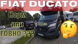 видео Обзор Peugeot Boxer, отзывы о нём
