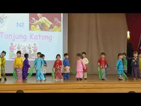N2 PERFORMANCE- DI TANJONG KATONG