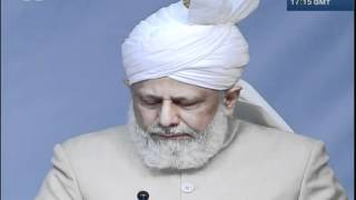 French - Address to Ladies at Jalsa Salana USA 2012 by Hadhrat Mirza Masroor Ahmad (aba)