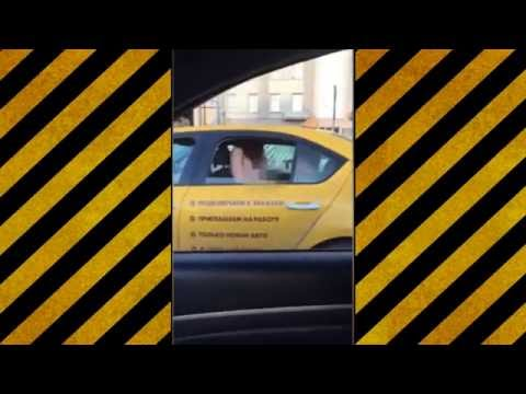 Couple Caught on Video Having ... at the Back of Taxi in Middle of Traffic