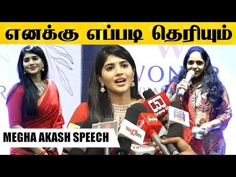 தமிழில் ஒரு படம்...ஆன தெலுங்கில் 4 படம் பன்றேன்! - Actress Megha Akash Cute SPeech | HD