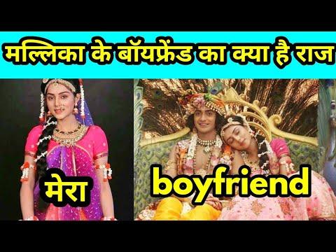 who is malika dating now