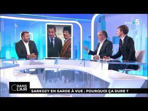 Sarkozy en garde à vue : pourquoi ça dure ? #cdanslair 21.03.2018