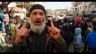 مظاهرات تطالب الفصائل بالتوحد وفك حصار حلب