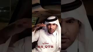 قصة السوداني وزوجة الضابط حقيقة