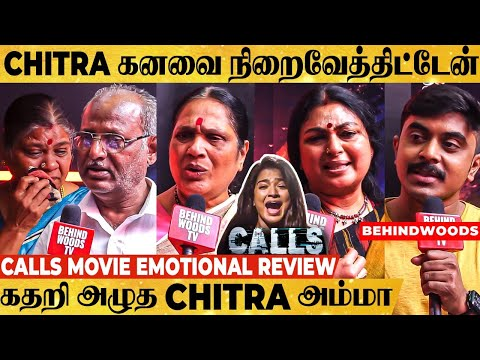 Chitra Calls Movie (2021) Review | Emotional ஆன Calls Celebrity Show | VJ Chitra