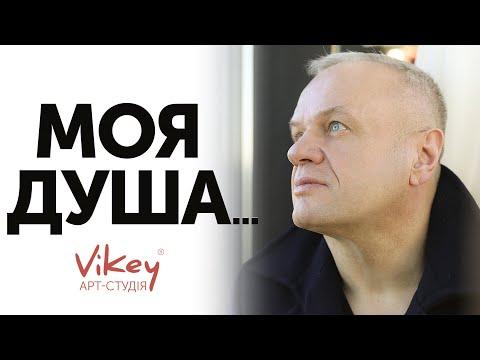 """Стих """"Моя душа..."""" С. Михайлов, читает В. Корженевский, 0+"""