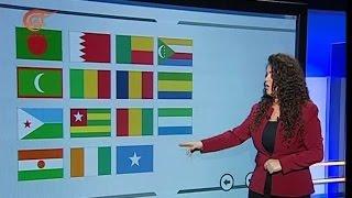 """من هي الدول المشاركة في """"التحالف السعودي الاسلامي العسكري""""؟"""