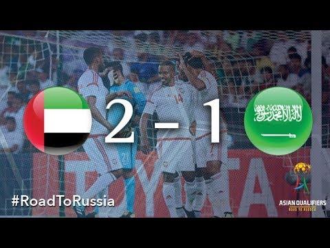 UAE vs Saudi Arabia (2018 FIFA World Cup Qualifiers)