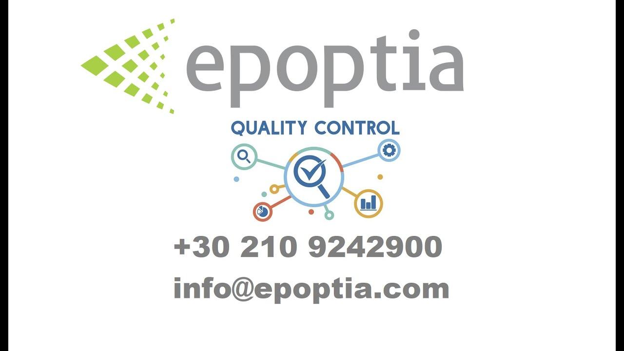 MES Epoptia - Part 2 (Ποιοτικός Έλεγχος)