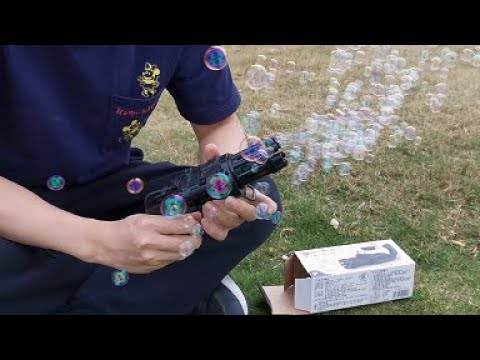Download How to Use Gatling Bubble Machine 2021