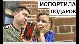 РАЗБИЛА НОВЫЙ АЙФОН // НАСТОЯЩИЙ ВКУСНЫЙ ПЛОВ