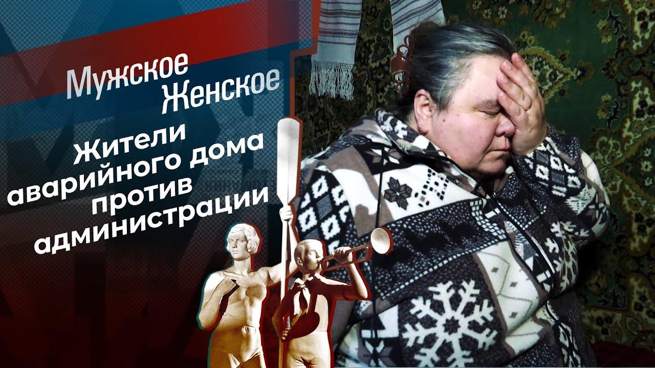 Мужское Женское Выпуск от 25.11.2020 Звездное небо над нами...