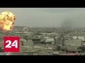 Выхода нет: Вашингтон начал расследовать гибель мирных иракцев