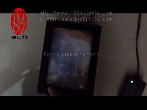 Escape room prop invisible ray prop get invisible password through phonefrom JXKJ1987