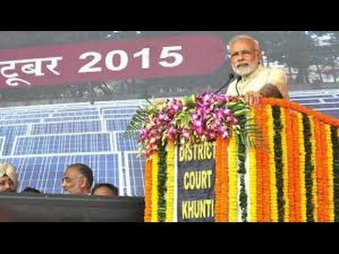 Narendra Modi's speech at launch of Mudra scheme in Jharkhand