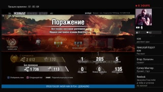 World of Tanks PS4 ПРОХОЖДЕНИЕ