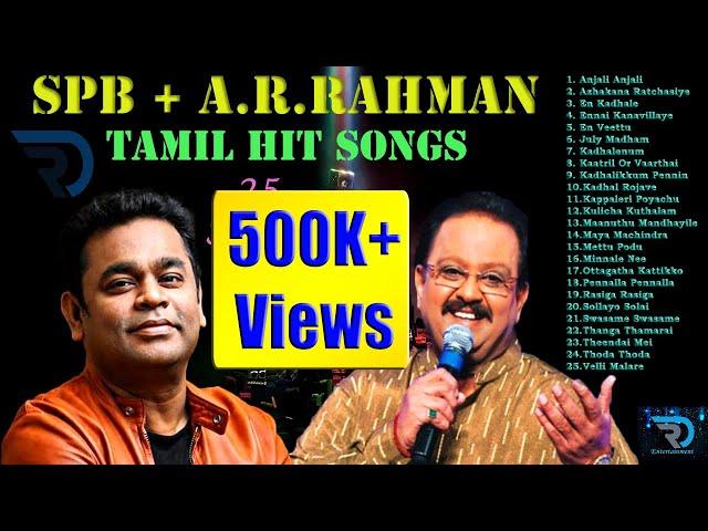 SPB + AR Rahman | Combo | Jukebox | SPB Hits | Tamil Hits | Tamil Songs