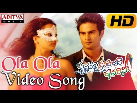 Ola Ola Full Video Song || Krishnamma Kalipindi Iddarini  Video Songs || Sudheer Babu, Nanditha Raj