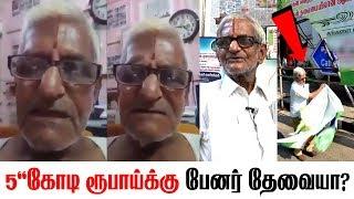 TrafficRamasamy TamilNadu Banner