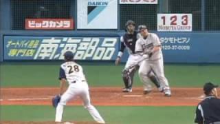 Bs6x-5L 8月2日 濱中劇的サヨナラ弾でオリ連敗止める 試合ダイジェスト