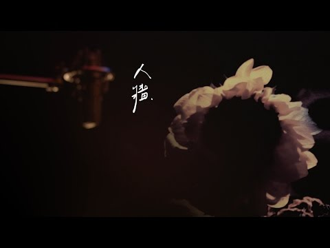Mr. String 弦人樂團 – 人牆(Original)太陽花學運週年紀念台大學生聯合發聲版