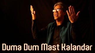 Duma Dum Mast Kalandar - Ghansham Vaswani