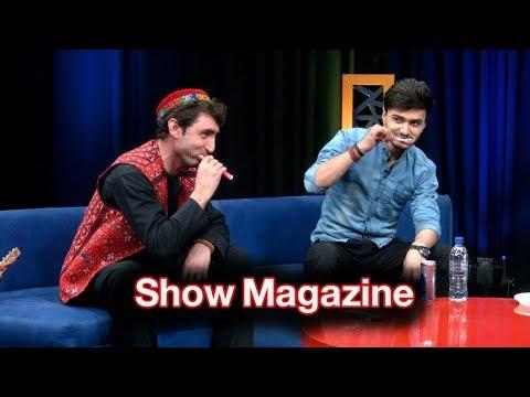 Show Magazine - Episode 10 - Afghan Star S14 / مرور برنامه - قسمت دهم - فصل چهاردهم