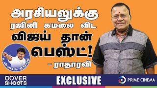 Vijay will be better than Rajini and Kamal - Radha Ravi | Prime Cinema