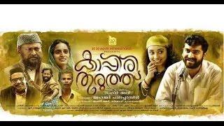 Download Hindi Video Songs - Bas ki Dushuva (Urudu - Quavali) by Ramesh Narayan from the movie