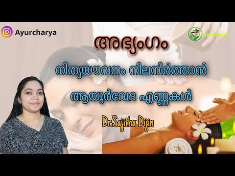Abhyanga Health &