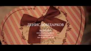 Ведущий на свадьбу.Москва, Московская область