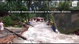 Flood in kerala severe condition, everything shutdown, pray for kerala.