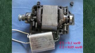 № 100 колекторний електродвигун практична робота ремонт швейна машинка