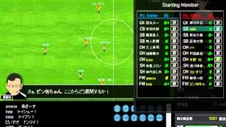 サッカーカーニバル現状「初級」